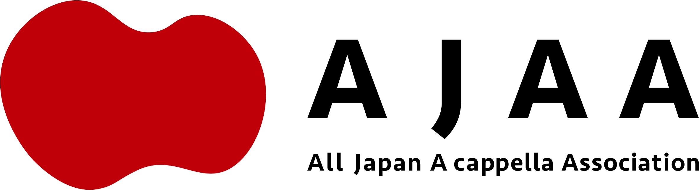 一般社団法人全日本アカペラ連盟